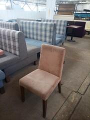 Продам стулья б/у велюр коричневый,  в хорошем состоянии